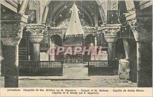Old Postcard Jerusalem Chapel Ste Helene at St Sepulcher