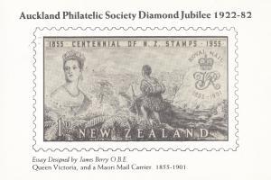 Queen Victoria Maori Mail Carrier Stamp Auckland New Zealand 1982 FDC Postcard