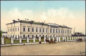 russia siberia, IRKUTSK, Children's Hospital (1910s)