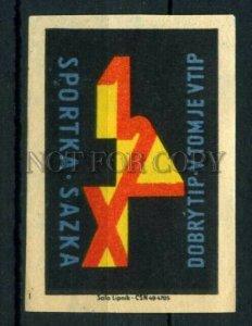500769 Czechoslovakia SPORT Festival Vintage match label
