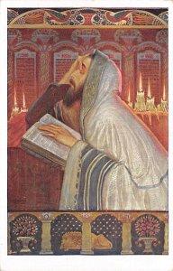 Jewish Judaic Unused