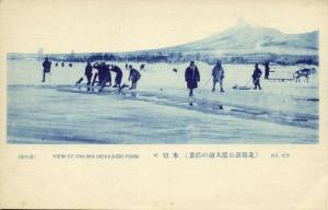 japan, HOKKAIDO, Onuma Park, Cutting Ice (1910s) Postcard