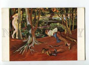 264750 Nude MERMAID & Boy by Julius EXTER Vintage JUGEND PC