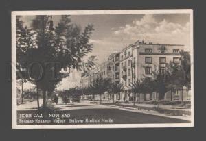 087623 JUGOSLAVIA Novi Sad Bulevar Kraljice Marije Vintage PC