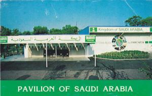 Saudia Arabia Pavillion , 1982 World's Fair