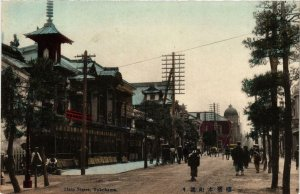PC CPA YOKOHAMA Main street JAPAN (a8336)