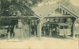 china, HONG KONG, Peak Tramway Station, Tram (1910s) Postcard