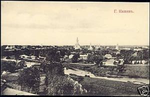 russia, KASHIN, Panorama, River Scene (1910s)
