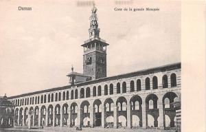 Damacus, Syria Postcard, Syrie Turquie, Postale, Universelle, Carte Cour de L...
