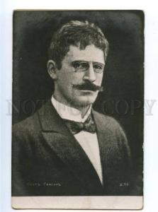 156142 Knut HAMSUN Norwegian WRITER Nobel Prize Vintage PHOTO