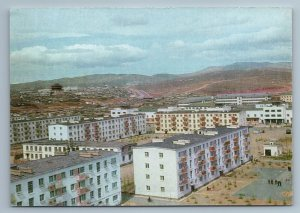 Ulaanbaatar Mongolia Dwelling Buildings New View Apartments Old Vintage Postcard