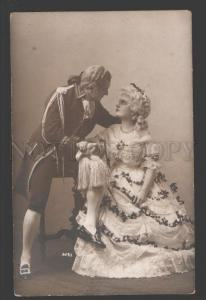 108137 Russian OPERA DRAMA Theatre ACTOR ACTRESS Vintage PHOTO