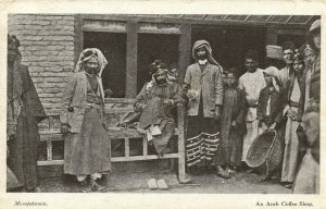 PC CPA IRAQ, MESOPOTAMIA, AN ARAB COFFEE SHOP, VINTAGE POSTCARD (b16207)