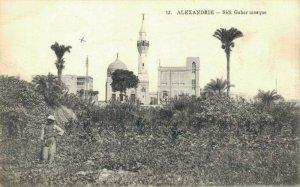 Egypt Alexandrie Sidi Gaber Mosque 03.02