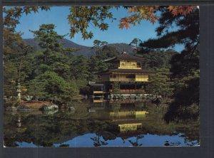 Kinkakuji Temple,Golden Pavilion,Kyoto,Japan BIN