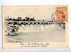 193230 IRAN Persia SHIRAZ Vintage RPPC w/ stamp 1924 year