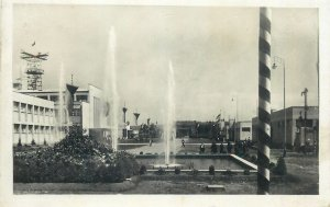 Slovakia Postcard Kosice Exposition of the CSR East 1938