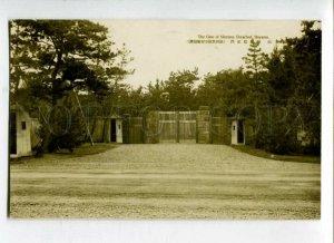3116339 Japan HAYAMA Gate of Hayama Detached Vintage PC