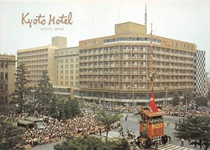Japan , Kyoto Hotel, parade going  by