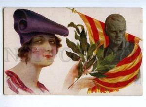 176294 SPAIN Catalonia Propaganda by R. MIR Vintage color PC