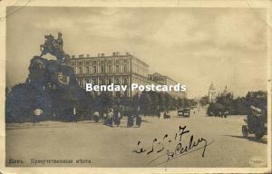 ukraine russia, KIEV KYIV, Government Buildings, Statue (1917) RPPC