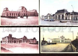 012639 RUSSIA MOSCOW Stations Collection of 16 modern PC