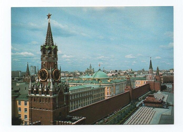 POSTCARD AIRLINE ISSUED AEROFLOT 1980years USSR CCCP MOSCOW KREMLIN RUSSIA