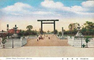 Japan Greater Tokyo Yasukuni Shrine 04.97