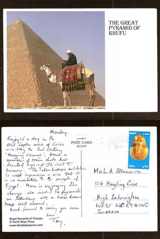 EGYPT VINTAGE POSTCARD/STAMP THE GREAT PYRAMID OF KHUFU
