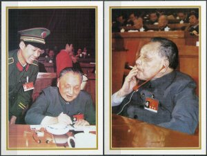 Korea, North. 2004. 100th Birthday of Deng Xiaoping (PostCard, Mint)