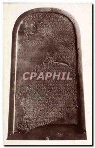 Old Postcard Paris Louvre Stele of Mesa king of moah