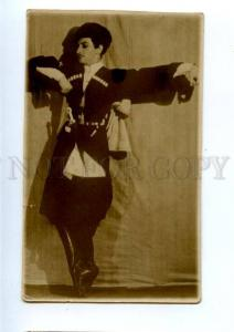 156827 KOREN Russian BALLET Star DANCER old AUTOGRAPH PHOTO