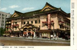 japan, TOKYO, Kabuki Opera, Theatre (1950s)