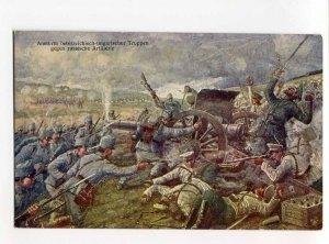275815 WWI Germany PROPAGANDA Russian artillery by EH vintage