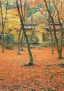 POSTAL 53191: KYOTO. Templo Giohji