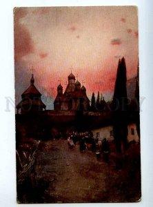224188 Ukraine Kiev KHODOROVI CHURCH by VASILKOVSKY Vintage PC