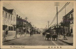Qingdao, China - Shantung Shangtung Road c1910 Postcard