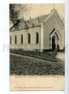 168226 Russia GREETING SMOLENSK Lutheran Church Vintage PC