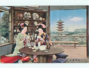 Pre-1980 NICE VIEW Country Of Japan i4170