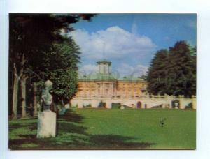 251693 USSR Moscow Arkhangelskoye VNESHPOSYLTORG 3-D postcard