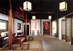 Ming Room - Astor Court
