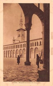 Mosquee Cathedrale des Omeyyades Damas, Syria , Syrie Turquie, Postale, Unive...
