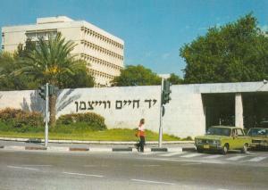 Weizmann Institute Rehovoth Yad Weizmann Main Entrance Israel Postcard