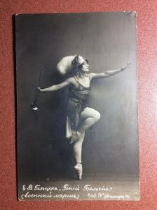 Antique Tsarist Russia photo postcard 1914 ballet prima GELCER Genius Belgium