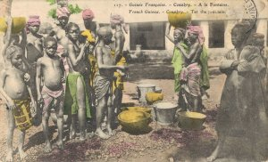 West Africa French Guinea Conakry at the Fountain 04.86