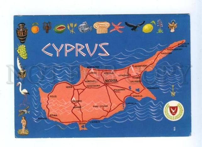 142683 Map of CYPRUS Old postcard