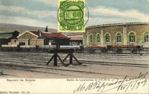 turkey, SMYRNE SMYRNA, Railway Station de Locomotives de l'O.R.C. (1909) Stamp