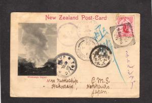 NZ Vintage 1903 Waimangu Geyser Thames New Zealand to Japan Postcard Post Card