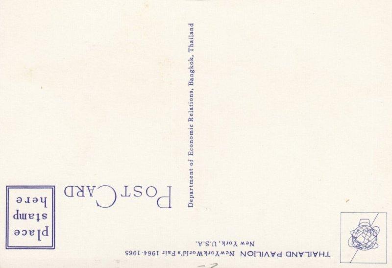 Thailand Pavilion , New York World's Fair 1964-65