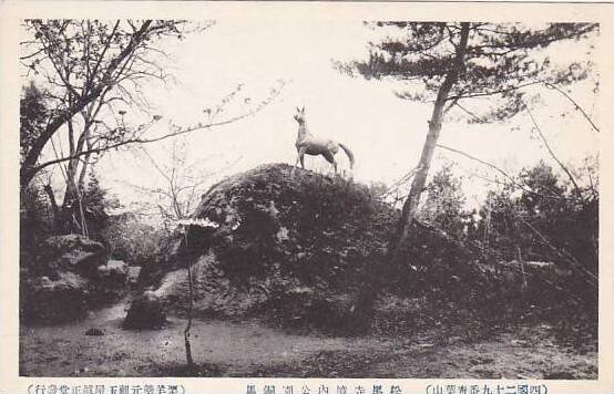 Japan Scene Showing Horse Monument